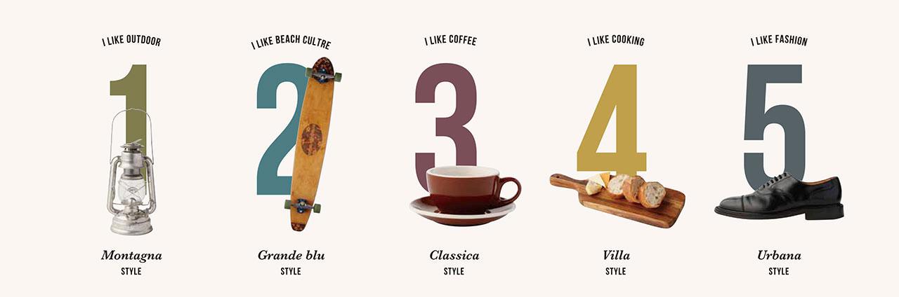 好きを基準に選べる5つのスタイル