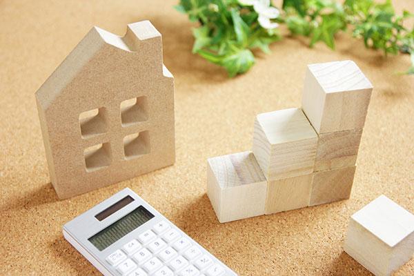 家づくりに大切な資金や土地選びのことも安心
